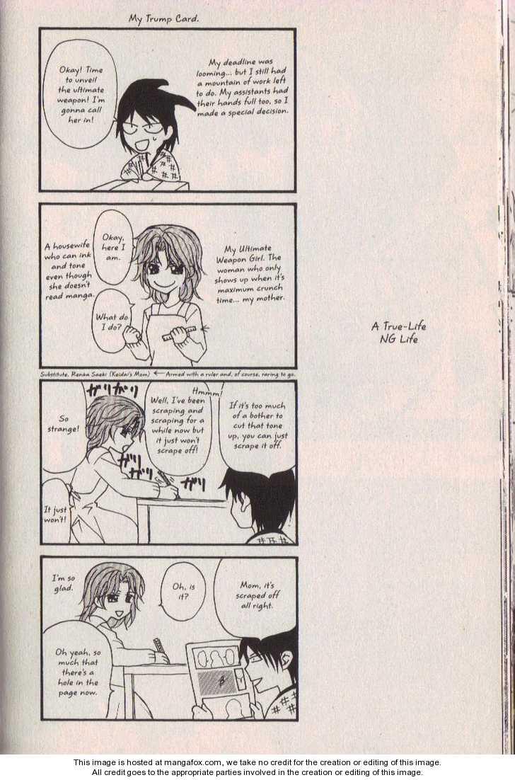 NG LIFE 22 Page 2