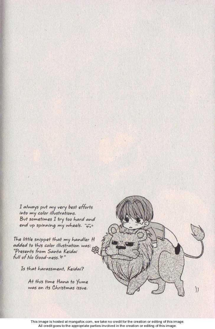 NG LIFE 25 Page 2