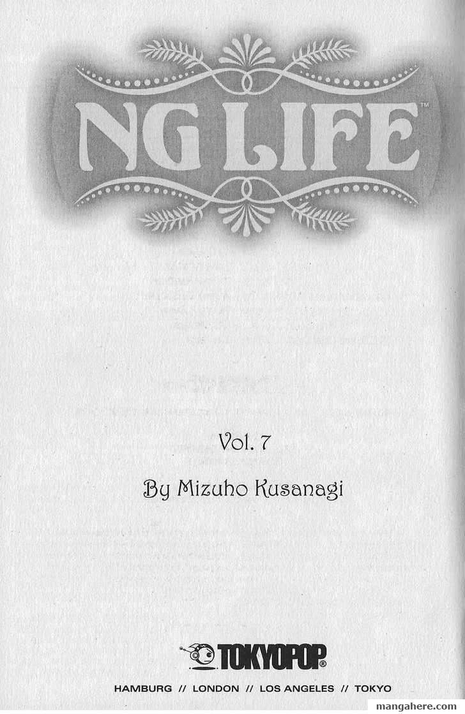 NG LIFE 36 Page 3