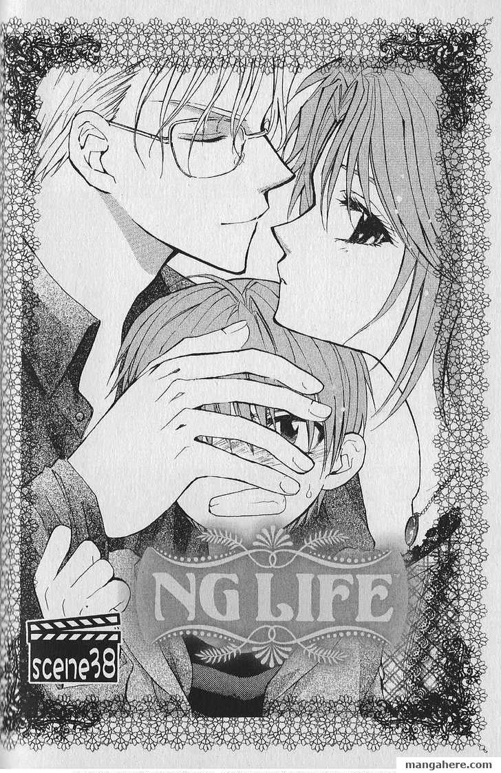 NG LIFE 38 Page 2