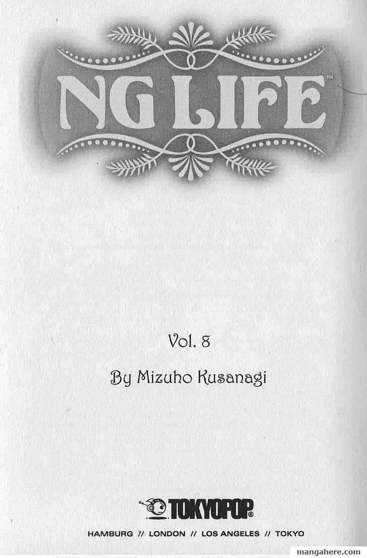 NG LIFE 41 Page 3