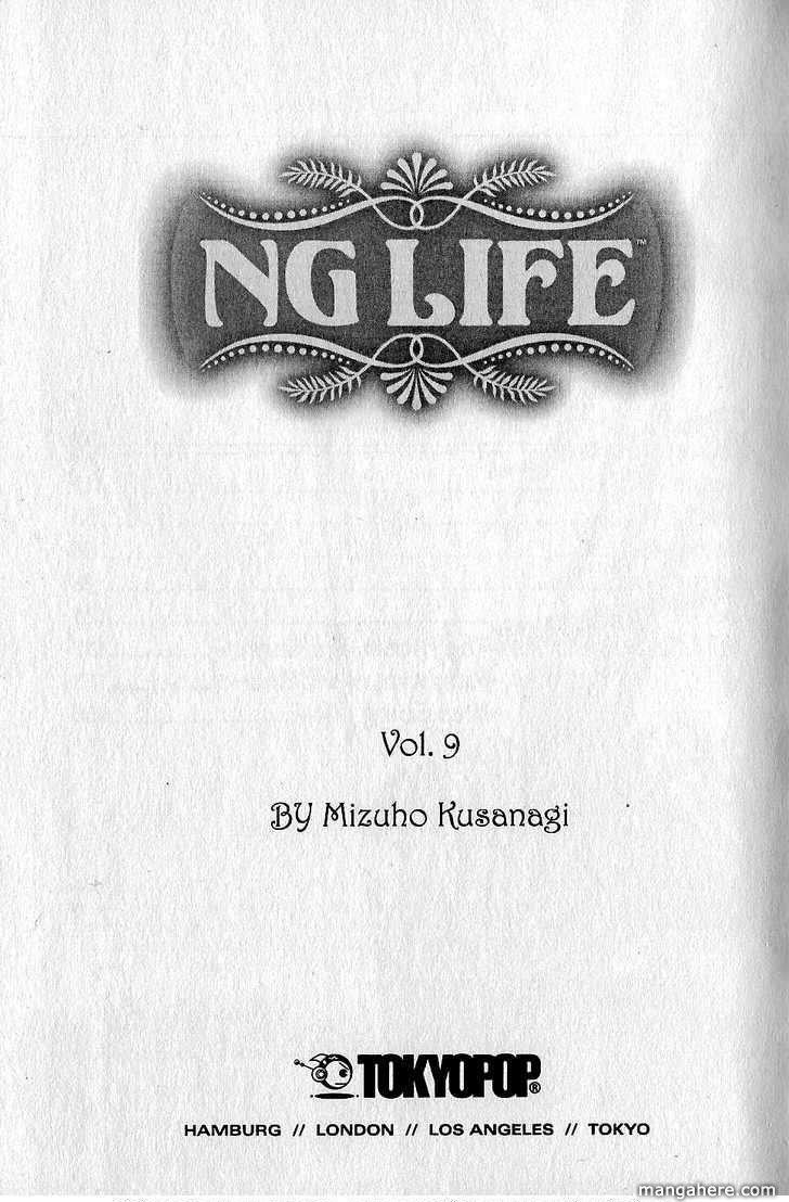 NG LIFE 47 Page 3