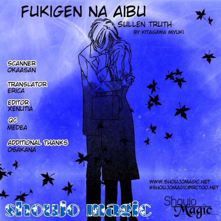 Fukigen na Aibu 4 Page 2