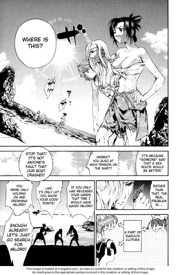 Rappi Rangai 25 Page 1