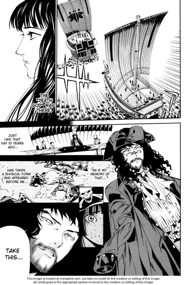 Rappi Rangai 28 Page 1