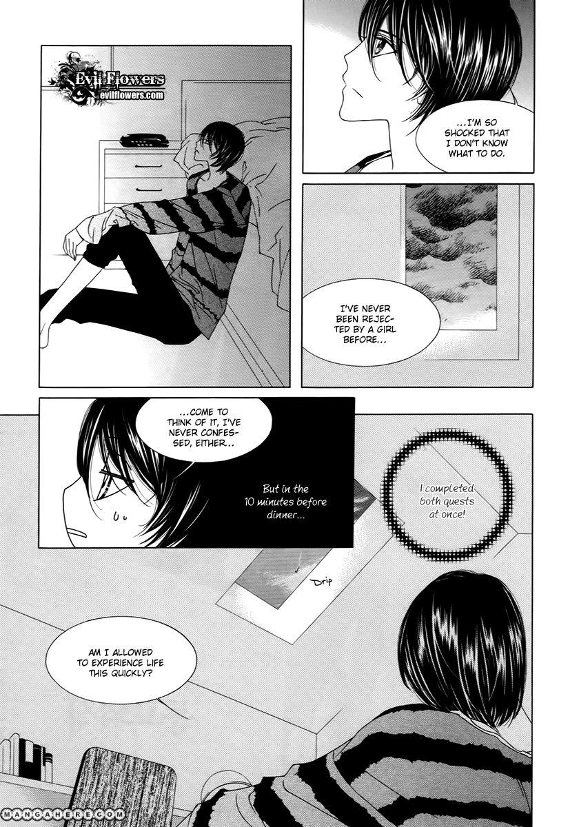 Dear Waltz 15 Page 4