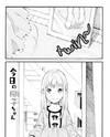 Kyou no Ryuuko-chan