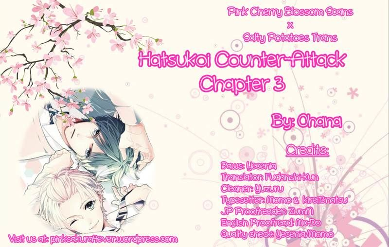 Hatsukoi Counter Attack - Chapter 3 - 1