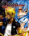 Cristo ~ Orange-Eyed Messiah