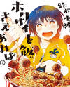 A Meal With Hokusai Is All I Need