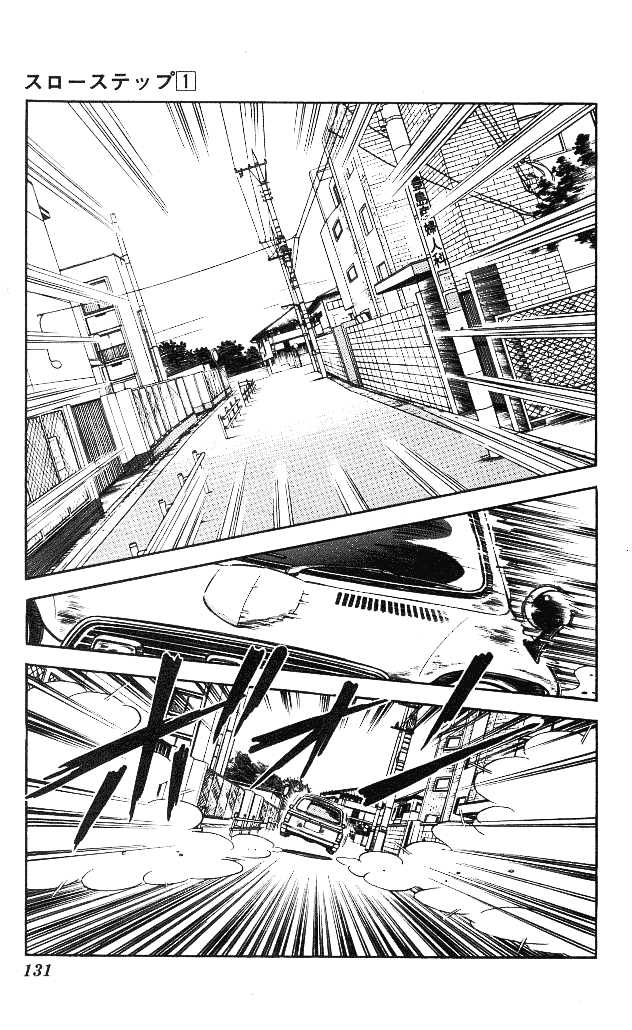 Slow Step 6 Page 2
