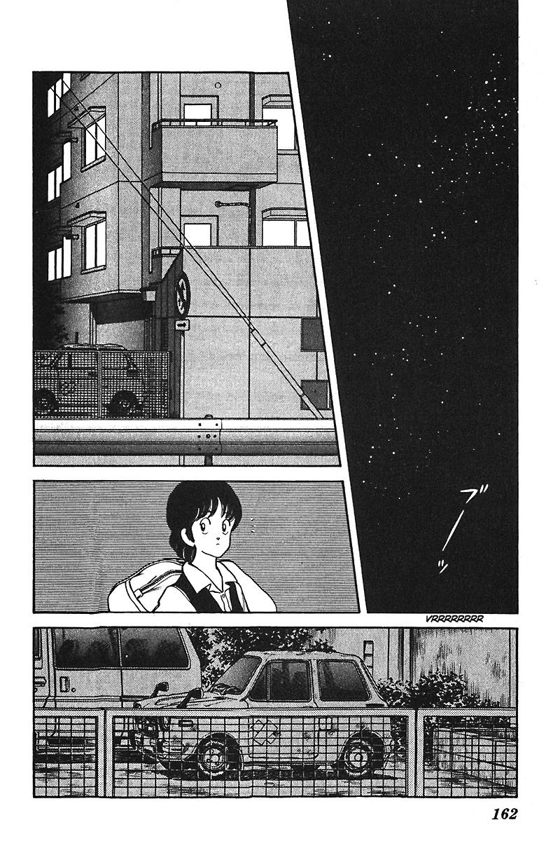 Slow Step 31 Page 3