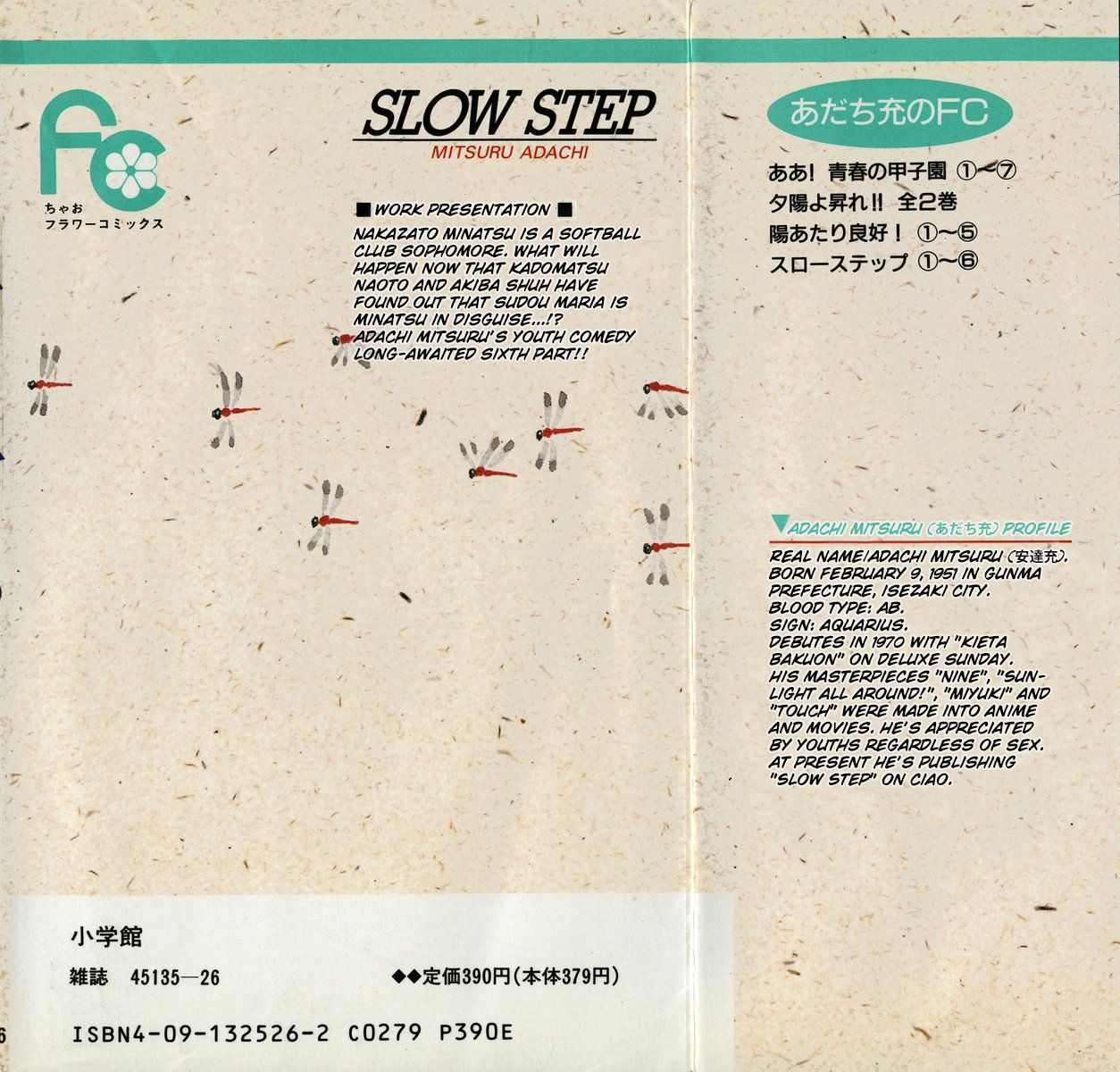 Slow Step 40 Page 2