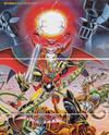Mazinkaiser vs Shin Getter Robot