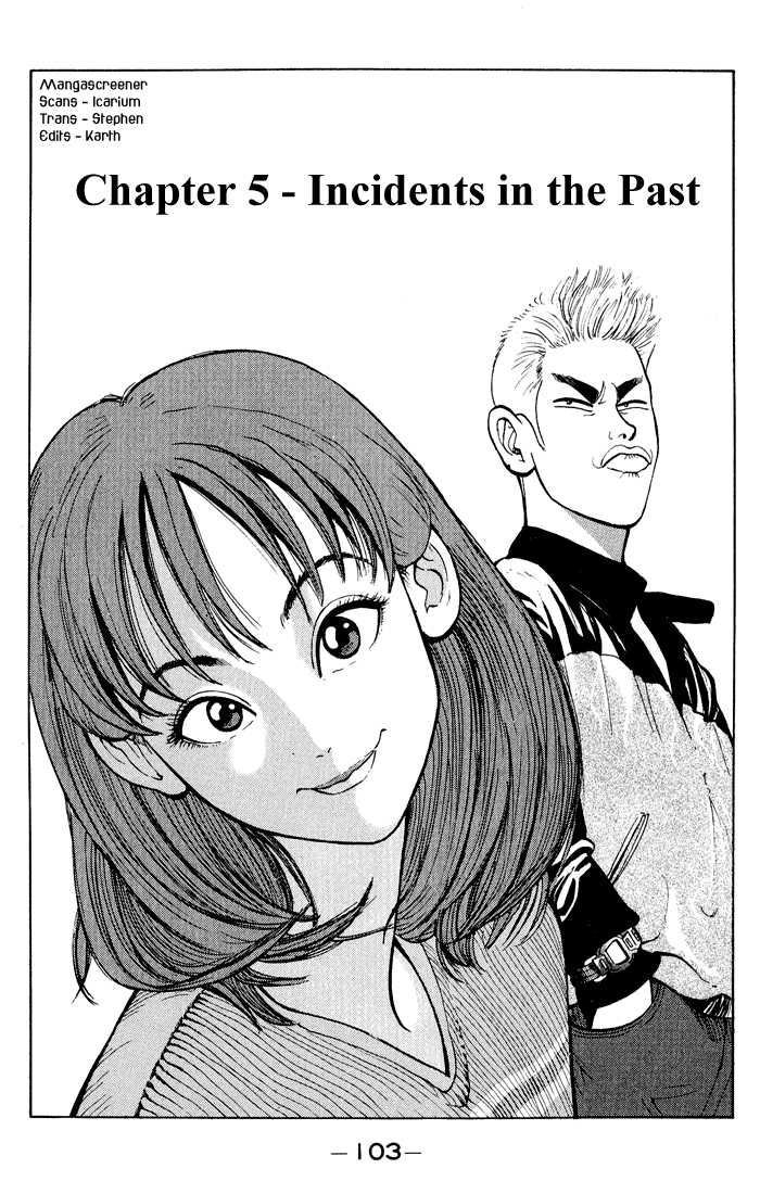 Stopper Busujima 5 Page 1