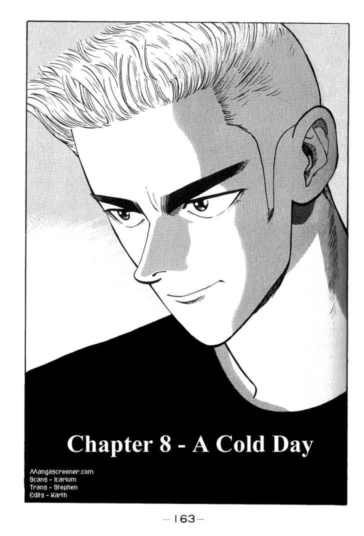Stopper Busujima 8 Page 1