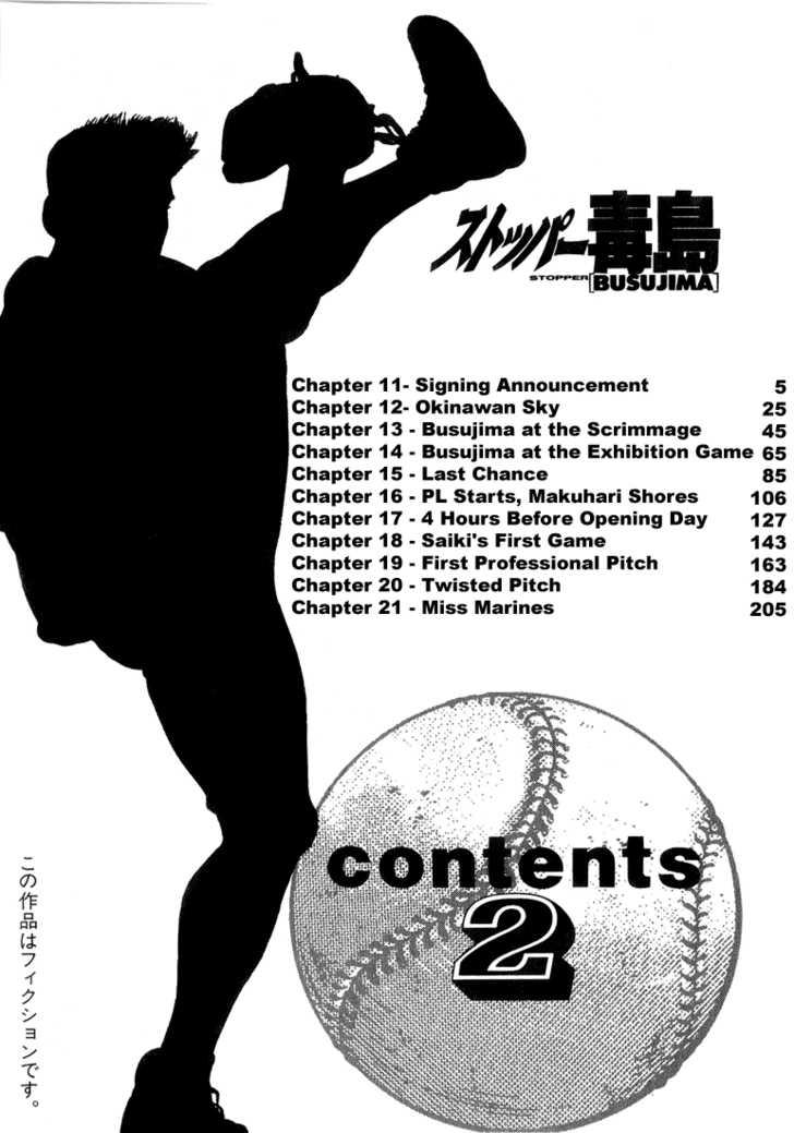 Stopper Busujima 11 Page 3