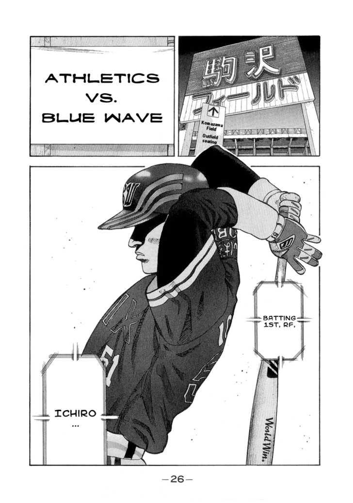 Stopper Busujima 23 Page 2
