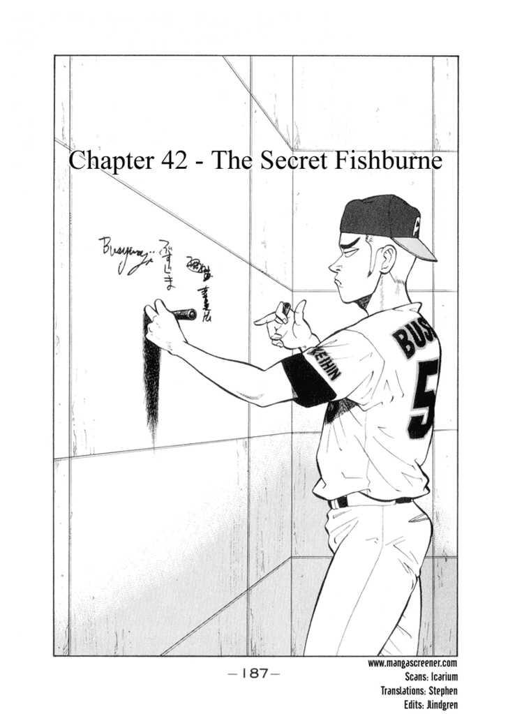 Stopper Busujima 42 Page 1
