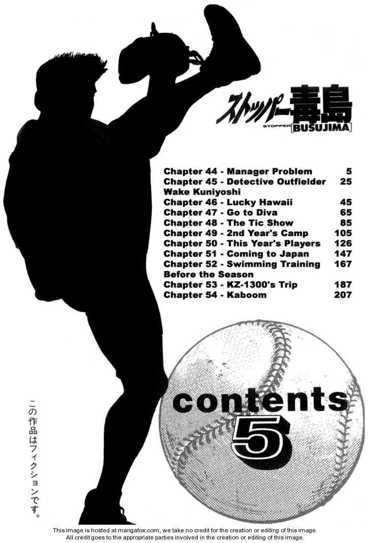 Stopper Busujima 44 Page 2