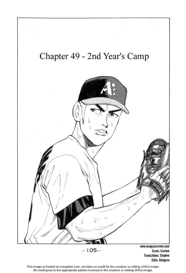 Stopper Busujima 49 Page 1