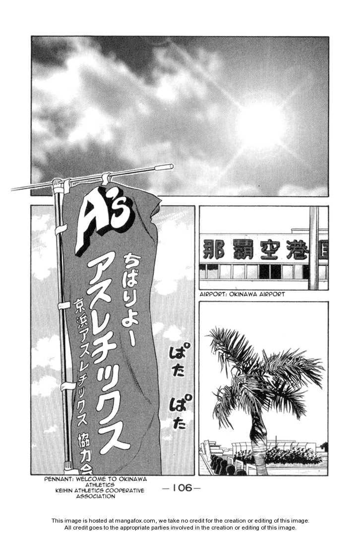 Stopper Busujima 49 Page 2