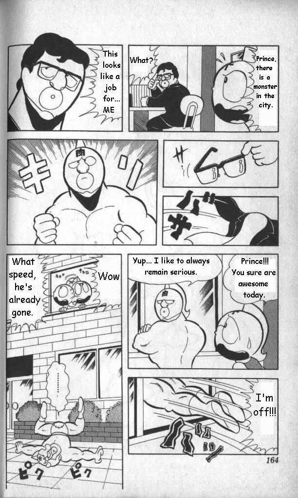 Kinnikuman 12 Page 2