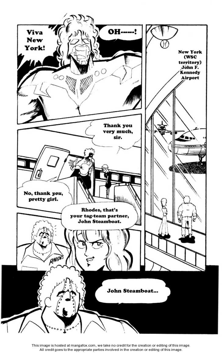 Kinnikuman 2 Page 2