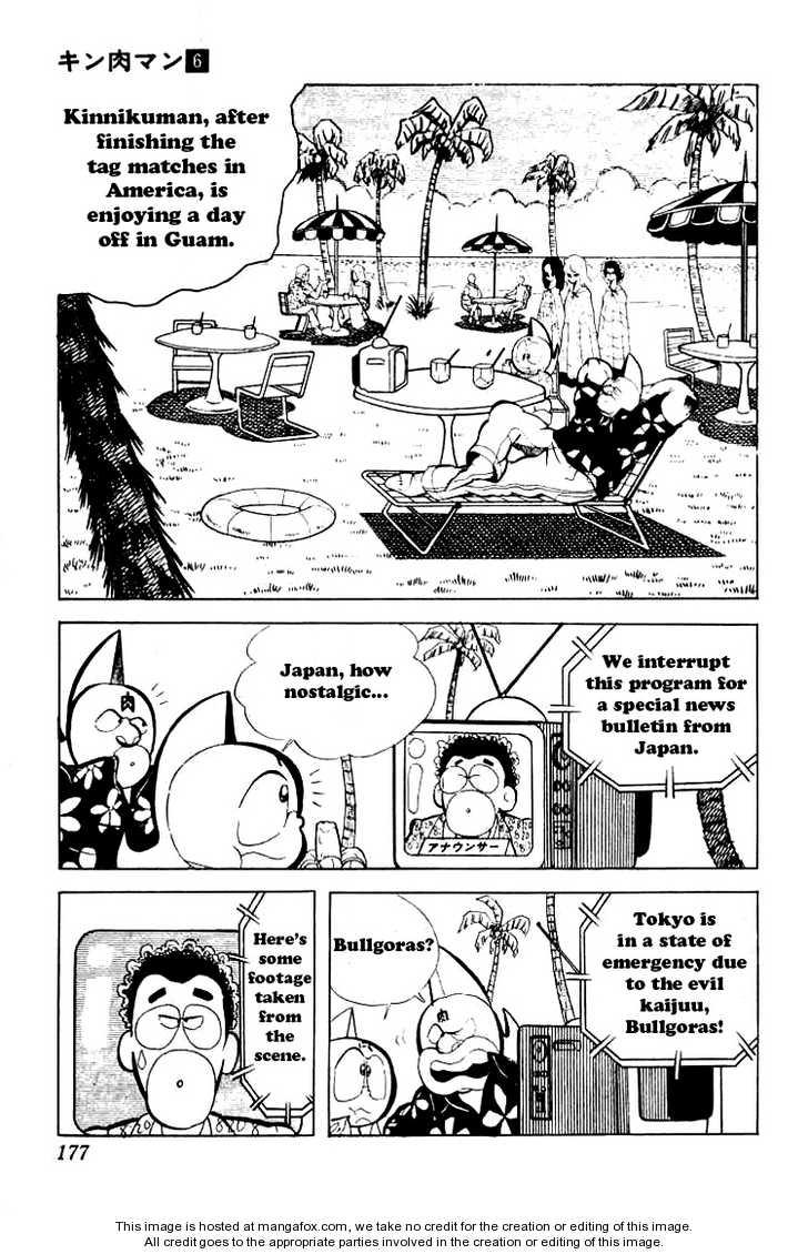 Kinnikuman 13 Page 2