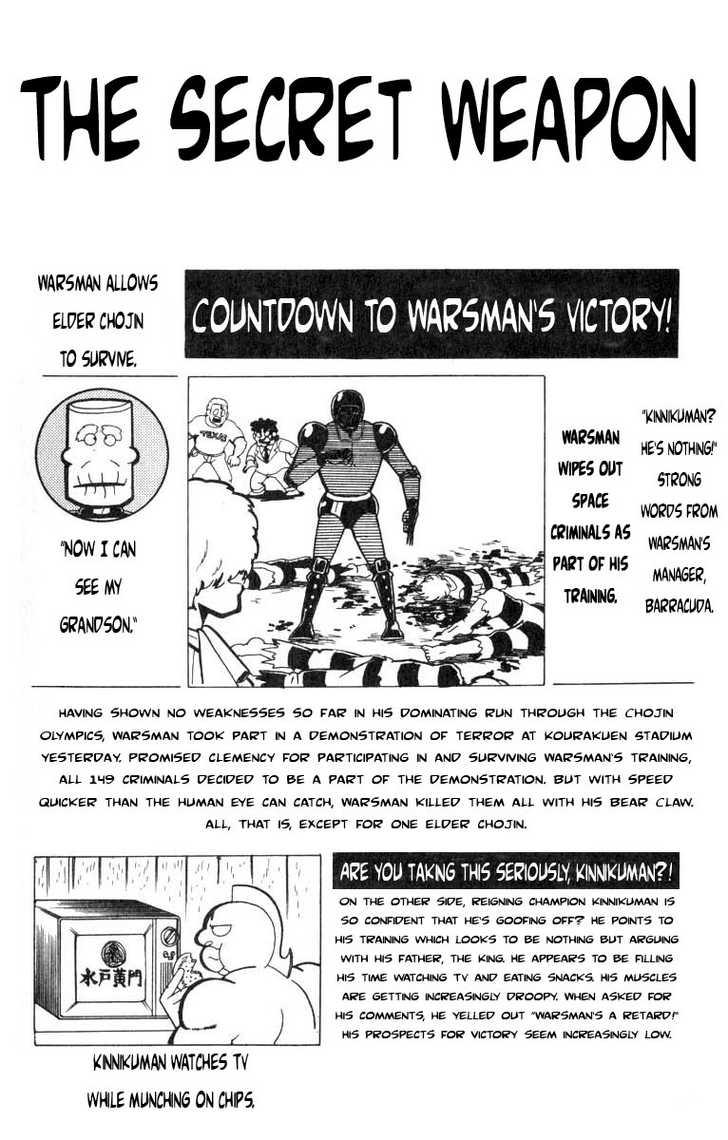 Kinnikuman 2 Page 1