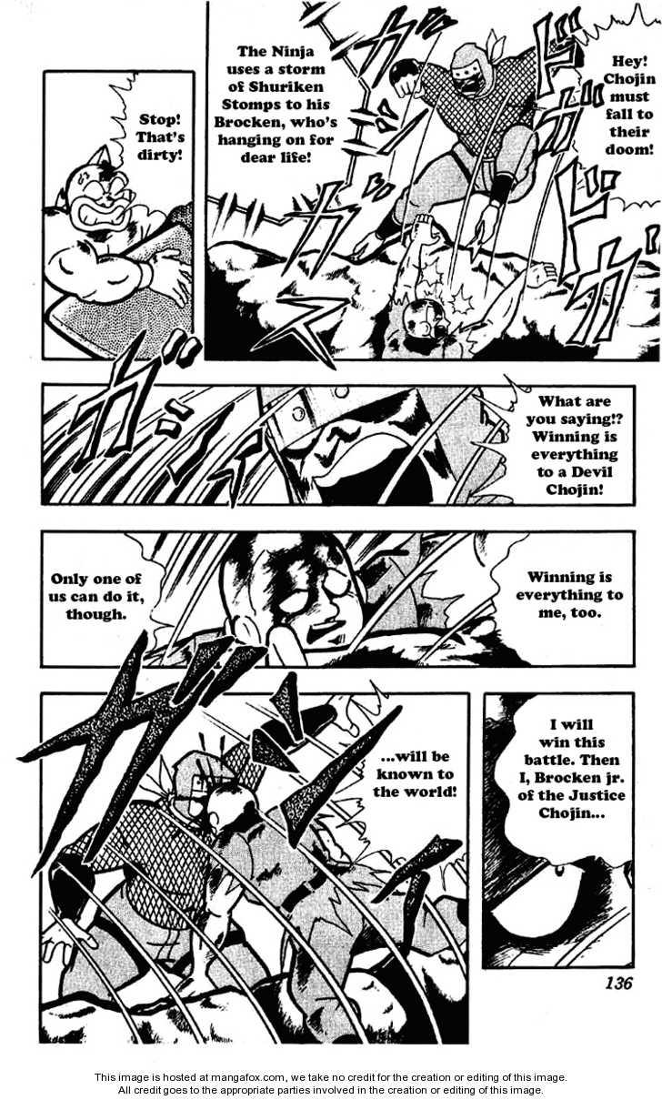 Kinnikuman 9 Page 2