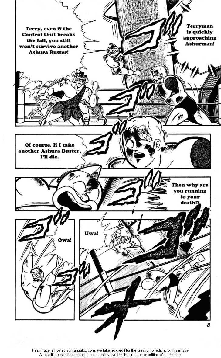 Kinnikuman 1 Page 2