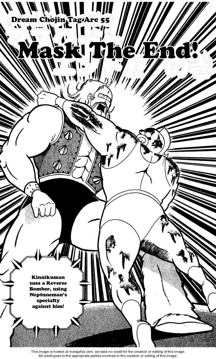 Kinnikuman 9 Page 1