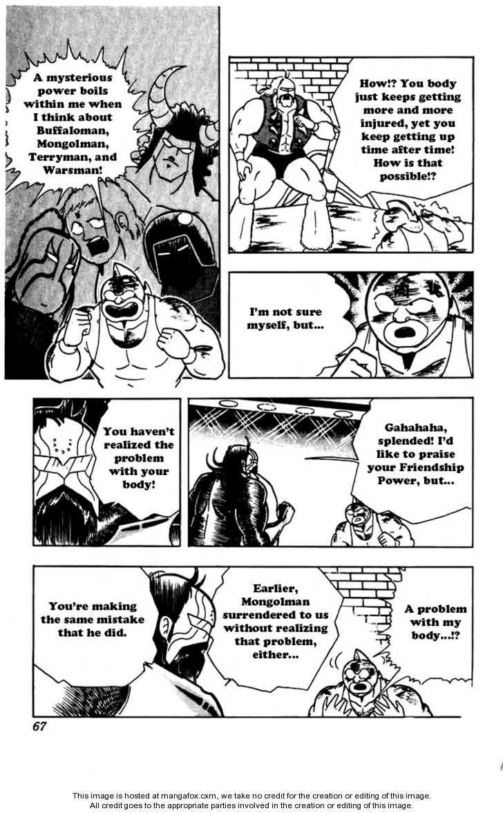 Kinnikuman 4 Page 2