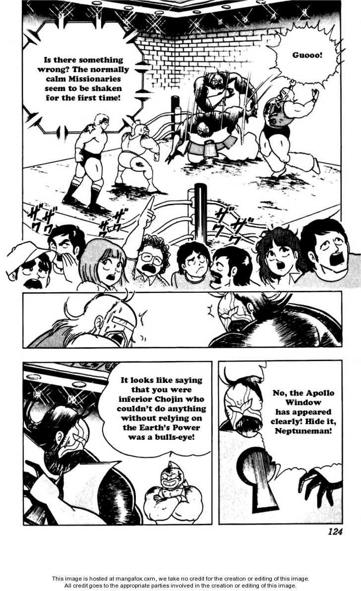 Kinnikuman 7 Page 2