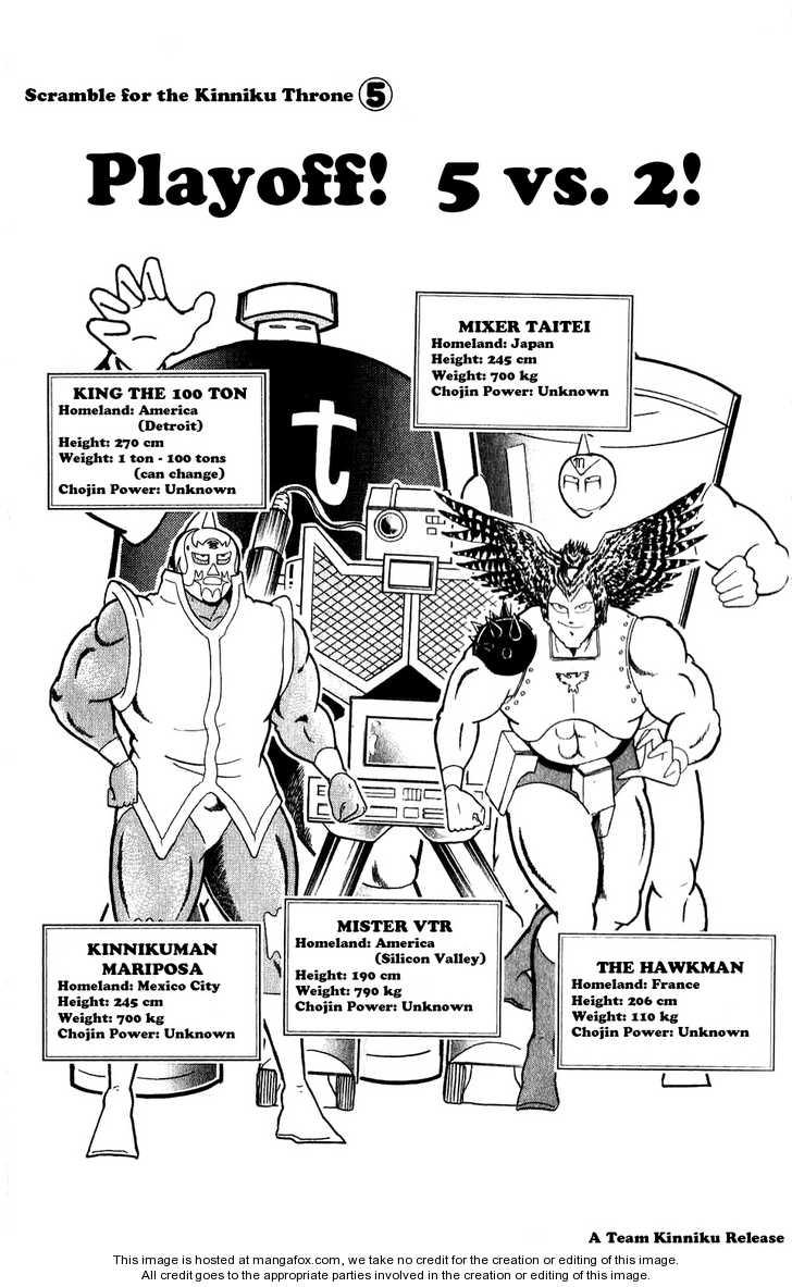 Kinnikuman 5 Page 1