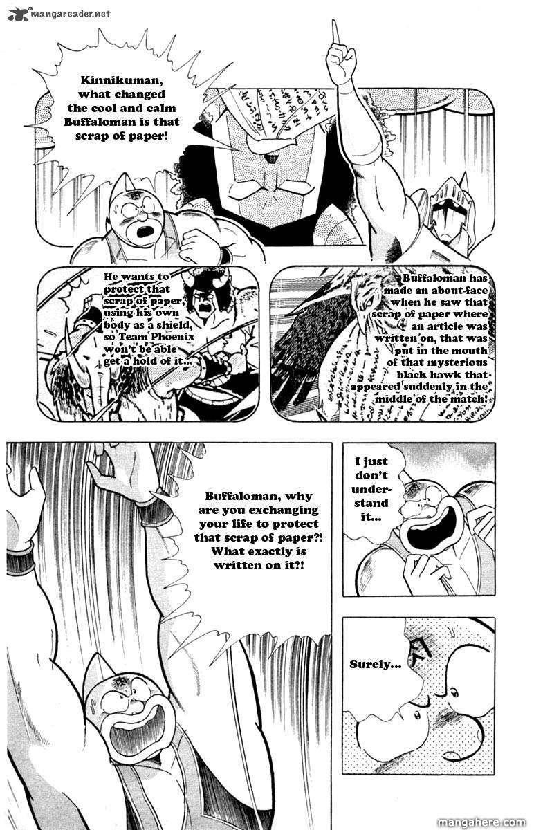 Kinnikuman 331 Page 3
