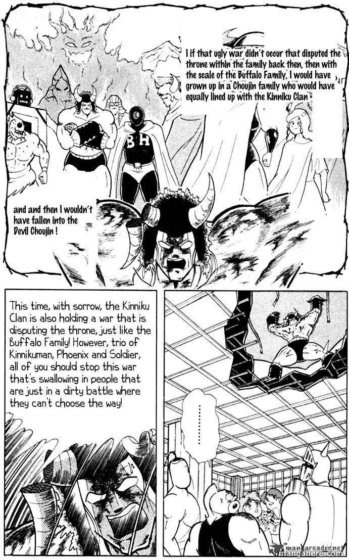 Kinnikuman 332 Page 2