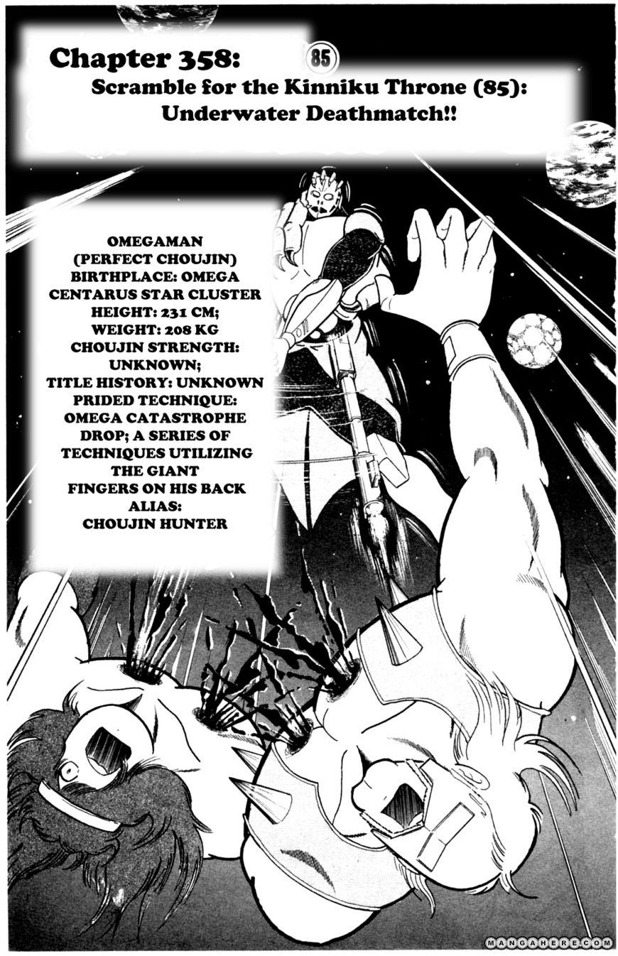 Kinnikuman 358 Page 2