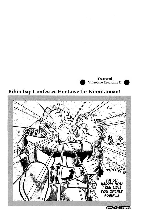 Kinnikuman 390 Page 2
