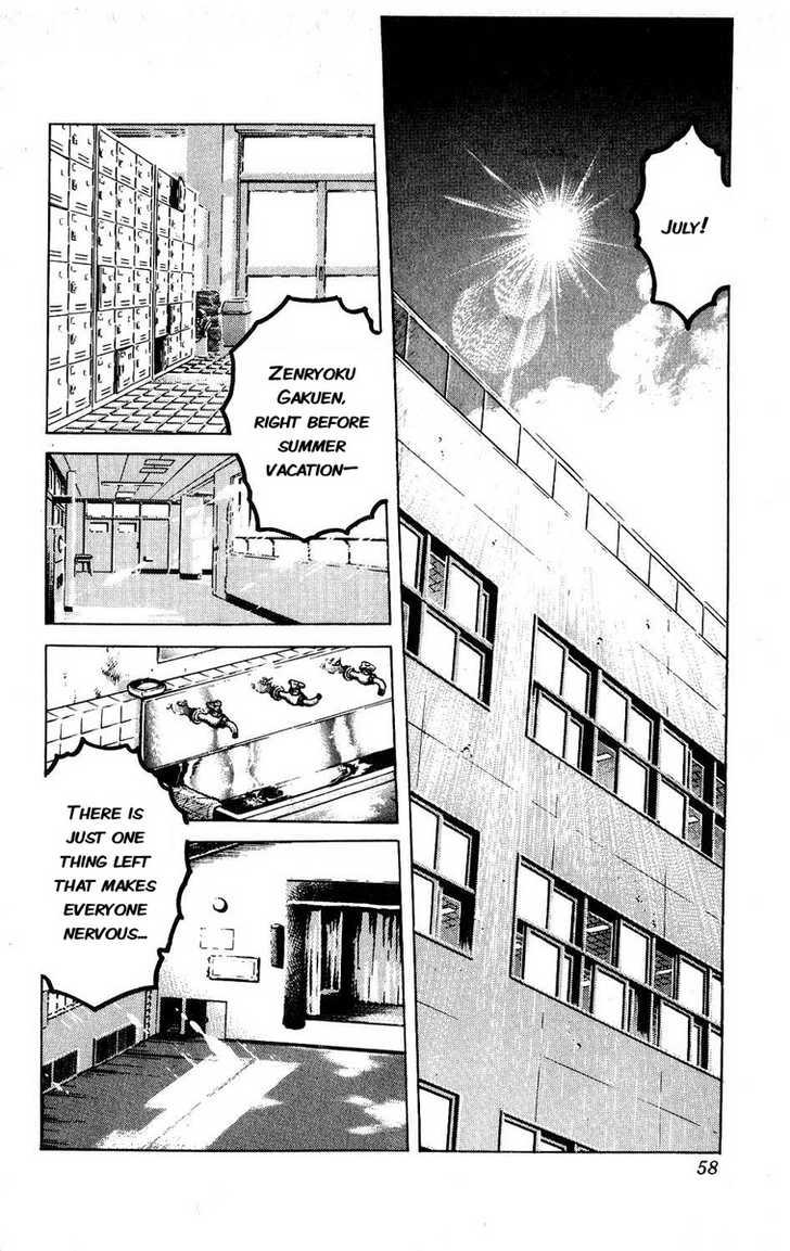 Gyakkyou Nine 6 Page 2