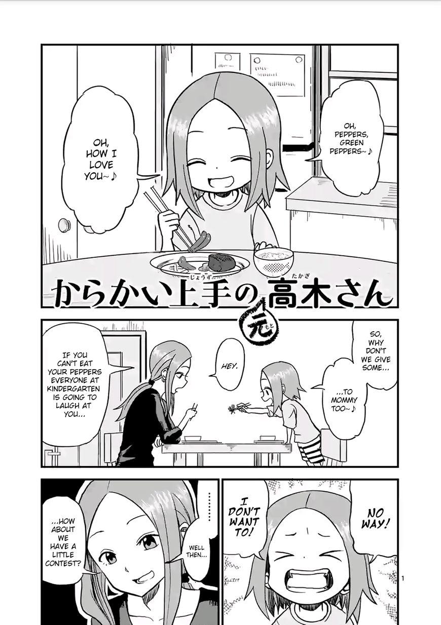 Karakai Jouzu no (Moto) Takagi-san 3 Page 1
