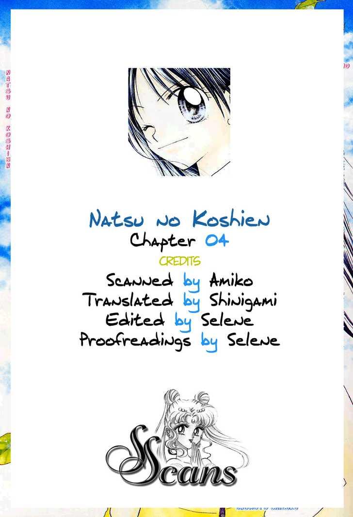 Natsu no Koshien 4 Page 2