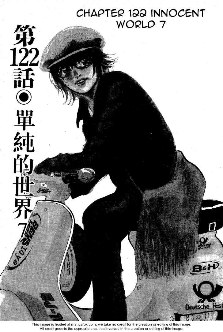 Dance! Subaru 122 Page 1