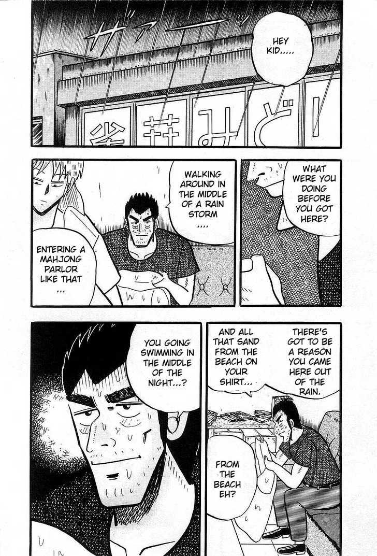 Akagi 2 Page 2