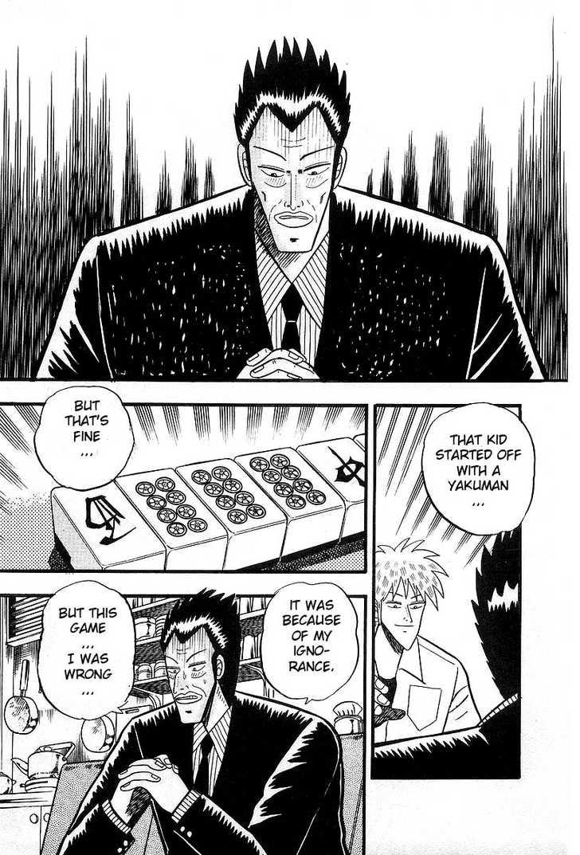 Akagi 5 Page 3