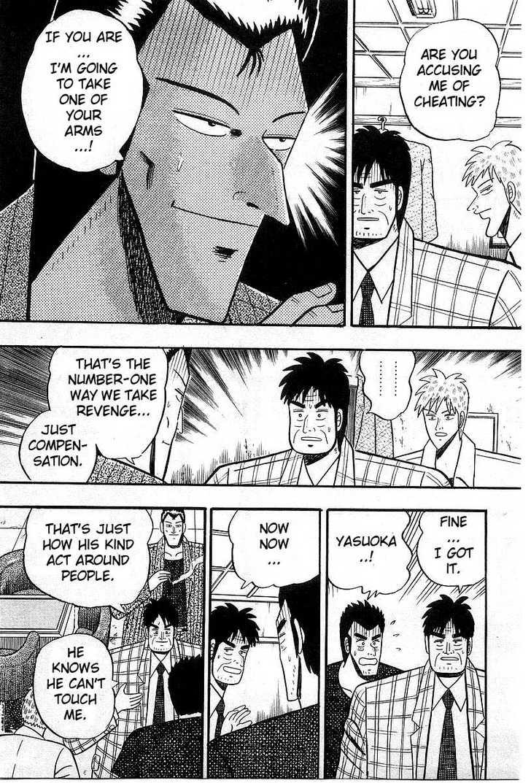 Akagi 8 Page 4