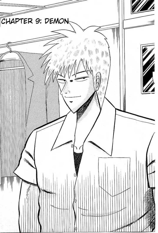 Akagi 9 Page 1