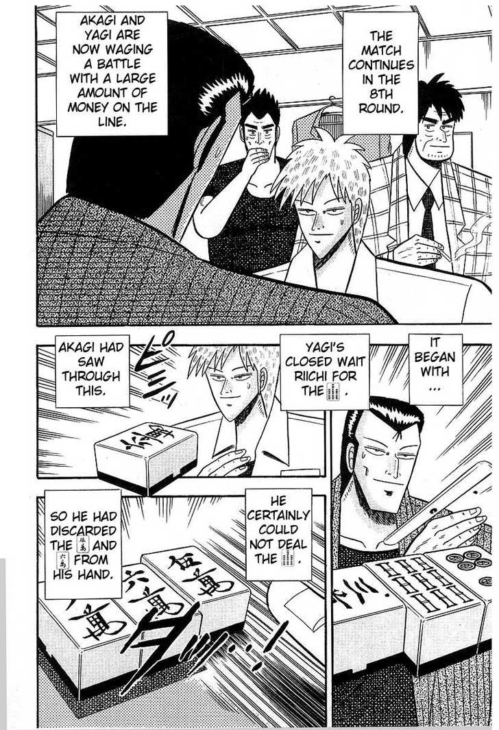 Akagi 9 Page 2