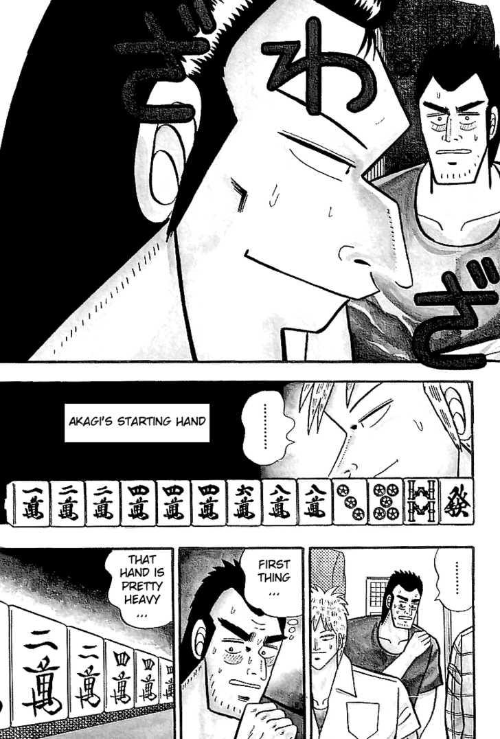 Akagi 11 Page 3